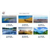 2019上海拓展、团建、户外活动全面起航
