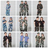 儿童迷彩服装拓展军训服装大学生中学生军训装 加工定做现货幼儿男女