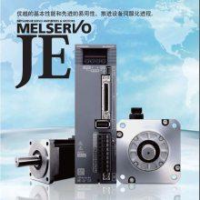上海长期供应三菱伺服电机HG-KR053BJ