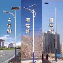 5米6米自弯臂路灯 4米7米8米单臂路灯户外灯高杆灯广场灯led路灯