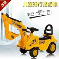 儿童手动挖掘机玩具可坐人可骑大号码滑行挖挖土机工程车钩机脚踏