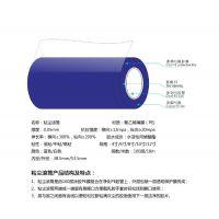 PE粘尘滚筒-厂家直销可定制-8寸PE蓝色粘尘滚筒