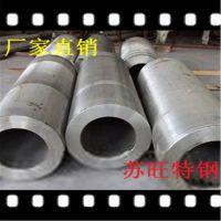 425*8---30大口径无缝管规格齐全各种异管型来图定做厂家无锡苏旺