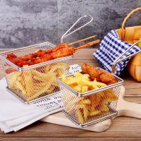装薯条的篮子容器酒店餐厅创意餐具美式不锈钢304薯条篮迷你炸篮
