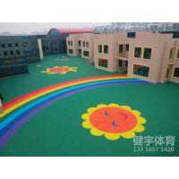 幼儿园场地施工_专业各材料的建设工程_惠州,东莞,广州幼儿园施工,深圳健宇体育,值得您信赖