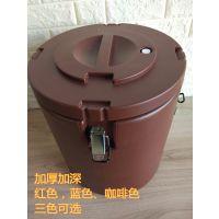 厂家直销大容量不锈钢保温桶商用双层保温饭桶塑钢美式奶茶桶