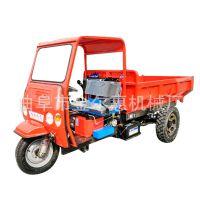 各种尺寸柴油三轮车 工程自卸三轮车高低速 可当天发货自卸三轮车