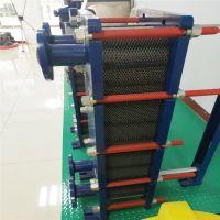 卓智供应板式工业换热器可拆不锈钢热交换器家用过水热 冷凝器间壁式