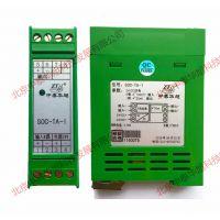 厂家直供热电偶转4-20mA/ 单通道热电偶转换器SOC-TA-1