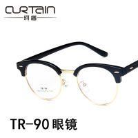 2018新款米钉复古TR90平光镜 时尚配近视眼镜框 开球学生眼镜架