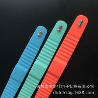 RFID硅胶手腕带 FM11RF08门禁识别手环 大型游乐场专用门票手环