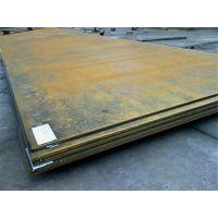 Q235B钢板厂家报价物流发货