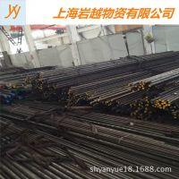供应光亮gcr15轴承钢细棒 高标准轴承钢gcr15 suj2高碳高铬轴承钢