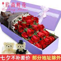 长春大连99红玫瑰情人节花束礼盒生日鲜花速递同城哈尔滨沈阳七夕