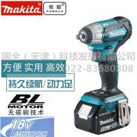 makita牧田电动工具 DTW180 充电式冲击扳手 脚手架18V无刷电扳机