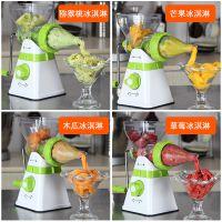 橙汁手动多功能榨汁机家用迷你学生手摇炸果汁语婴儿冰淇淋机原机