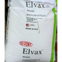长期提供 美国杜邦 Elvax 3135SB