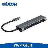 雯罡type-c转HDMI(4K/30Hz)+SD/TF+2*USB3.0+PD2.0拓展坞扩展坞