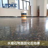 重庆市硬化地坪起尘起砂固化剂厂家 大型超市硬化工程 渗透型硬化剂多少钱一吨