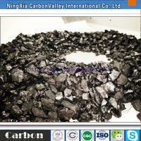 宁夏增碳剂90 铸造用增碳剂90 低硫宁夏增碳剂90 高吸收率增碳剂