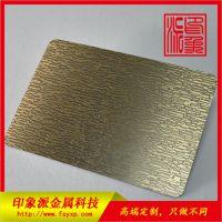 厂家直销正品青古铜蚀刻304不锈钢镀铜板