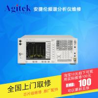 维修安捷伦频谱仪E4403B频谱分析仪维修案例 0元检测