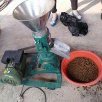 粮食粉末造粒机 猪羊鸡饲料颗粒机  杂木屑生物质颗粒机