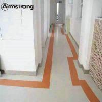 阿姆斯壮倍耐特PVC地板