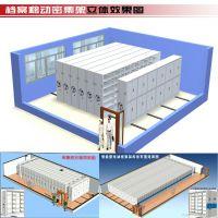 厂家直销档案柜密集柜移动档案架钢制文件柜手动电动智能密集架