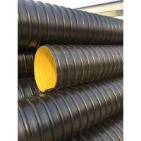 供应江苏钢带波纹管 塑钢缠绕管 PE实壁管