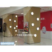 """北京商场方柱""""装灯木纹密缝铝单板""""加工厂详细了解"""