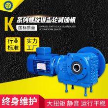 R37,斜齿轮减速机,泰兴减速机生产厂家,上海