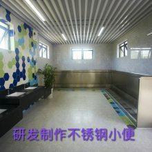 上海ZK环保设备有限公司专业制作不锈钢小便槽