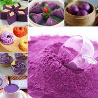 顶能出口级别紫薯粉供应商
