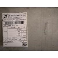 太钢不锈2205双相不锈钢薄板价格_多少钱一吨