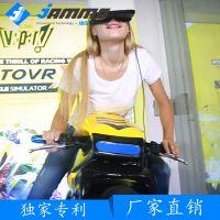 佳玛VR设备大型商场电玩城游戏厅景区活动游乐设备策划引流神器
