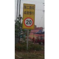 甘南交通标志牌指示牌镀锌杆定制加工