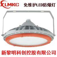 LED防爆灯BZD180-098 20W,100我,200W防爆免维护LED照明灯,工矿灯价格优惠