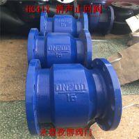消声止回阀型号 HC41X-10 DN50 铜芯法兰式铸铁消声止回阀 逆止阀 HC41X-16