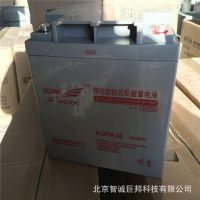 深圳进口蓄电池品牌
