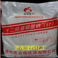 厂家直销k12十二烷基硫酸钠 月桂基硫酸钠 k12发泡剂 正品供应 质量保证