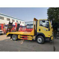 姜堰平板车高质量的挖掘机拖车