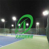 2000平方室外网球场地装灯布置方法|TDH-TG0720-196|1000W传统照明灯具改造