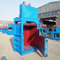 双缸80吨废纸压缩打包机 多功能电动液压打包机 海绵下脚料液压打包机型号
