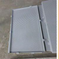 冲孔网厂家 金属板材穿孔板 河北冲孔板批发厂家