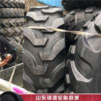 供应两头忙轮胎 12.5/80-18 L-2D花纹人字真空轮胎