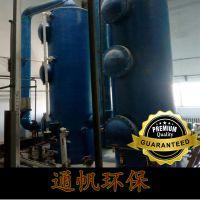 食品加工厂异味臭味处理粉尘废气过滤装置
