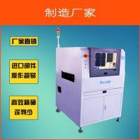 双轨双速PCBA贴片元件及锡点检测AOI光学检测设备特价厂家直销