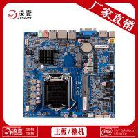 嵌入式电脑主板 H110 Intel LGA1151 嵌入式工控主板