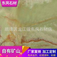 高品质 青玉大理石 玉石大理石石柱天 然石材石材加工厂